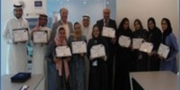 Chartered Certification in Talent Management